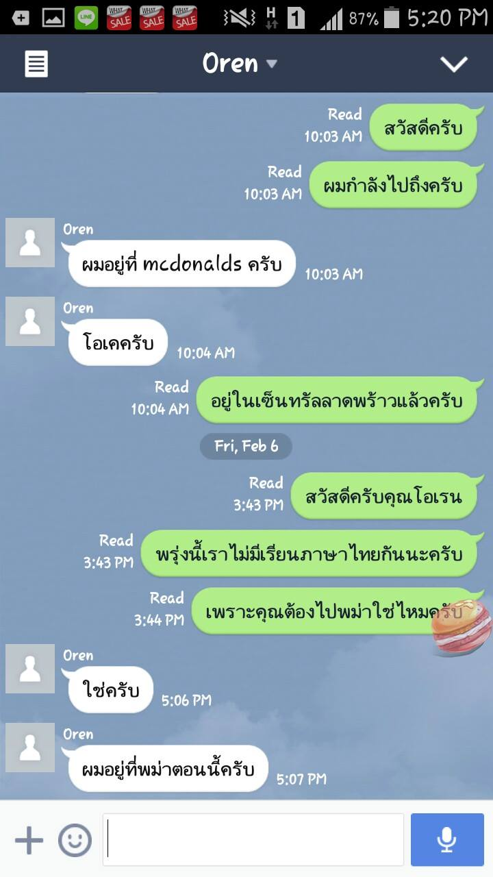 sex chat up lines for girl free thai girls